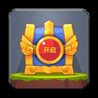 宝箱英雄红包版