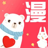 免费漫画大全动漫app
