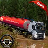 油罐运输卡车模拟器3D