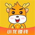 小龙赚钱app