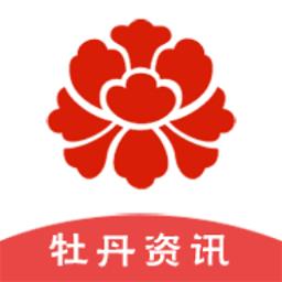 牡丹网app官方最新版