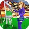 动漫校园小姐姐游戏安卓版