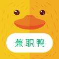 学生兼职鸭软件官方版