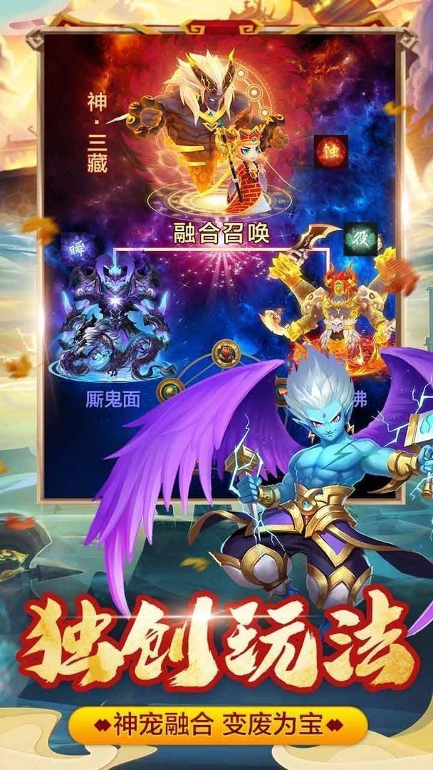 幻灵修仙传官网版