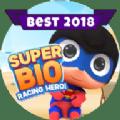 超级生物赛车英雄游戏安卓版