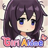 孤独的女孩安卓版